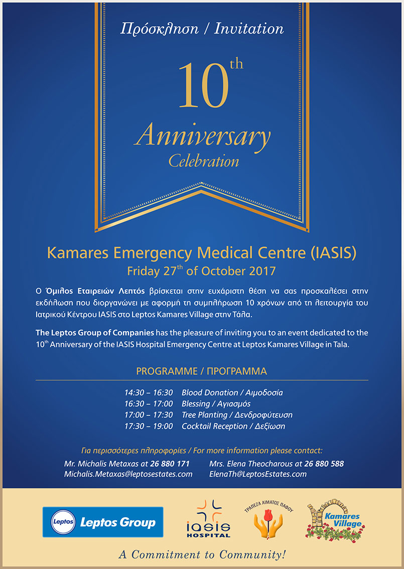 10th anniversary celebration kamares emergency medical centre village on friday afternoon october the 27th in order to celebrate our 10 year anniversary and to support the paphos general hospitals blood bank stopboris Image collections